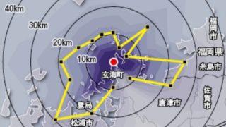 【地震・原発】九州の地震と原発事故について考える