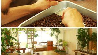 【糸島・カフェ】Petani coffee(ペタニコーヒー)おすすめです!