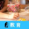 国内No.1の子供向けロボットプログラミング教室【エジソンアカデミー】の紹介!