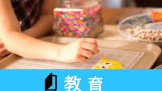 【英語学習アプリ】BeNativeが新しくなって登場!勉強するとおこづかいがもらえる!