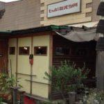【今宿パン】ヒッポー製パン所という今宿の人気のパン屋さん