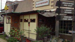 【今宿】ヒッポー製パン所|おすすめのパン屋さんのメニュー