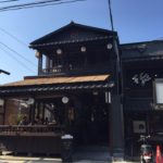 筥崎宮『鳩太郎商店』参拝後におすすめの茶房 ランチも充実