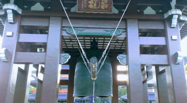 蓮華院誕生寺奥之院の鐘