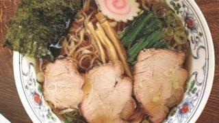 六本松『とら食堂』福岡で食べる鶏ベースの白河ラーメン