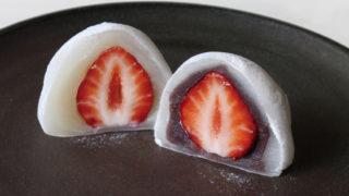 絶品!苺大福を食べられる福岡の名店おすすめ3選