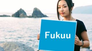 福岡のドライブデートコースおすすめランキング