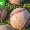 【大阪】2019夏の高校野球大阪府予選展望