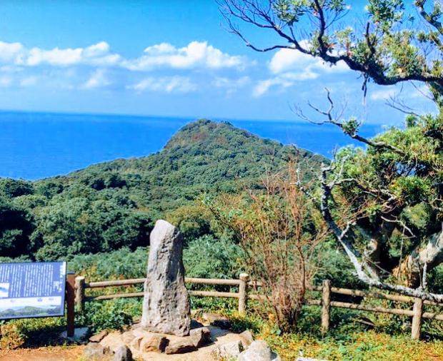 大峰山自然公園