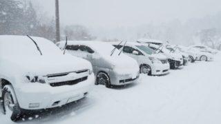 木曜日から金曜日にかけて大雪の可能性!センター試験にも影響