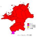福岡県インフルエンザ流行中!早良区・城南区は大流行