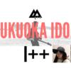 福岡のアイドルあいぷら:神谷美怜(かみや みれい)デビュー直前インタビュー