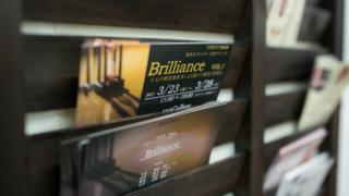 福岡の高校生クリエイター集団Brillianceを取材!