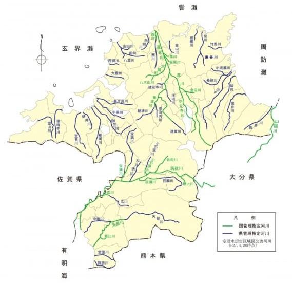 福岡の河川