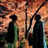 筑豊地区の桜の名所おすすめスポット4選!