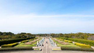 海の中道海浜公園4月27日は無料入園日「九州VS四国フードファイト」も開催