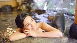 八女市星野村「星の温泉館きらら」福岡の露天風呂