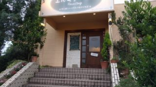 【周船寺・西区飯氏】「エルミタージュ」レストラン|おすすめイタリアンパスタ