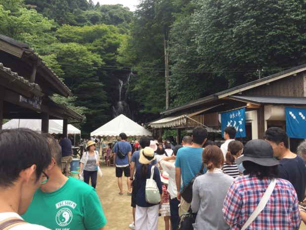 白糸の滝情報