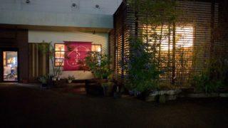 【糸島南風台】とうふ家酒瀬川