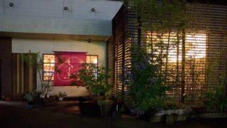 筑前前原駅周辺のおすすめ飲食店まとめ