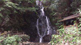 うきは市「調音の滝・魚返りの滝」筑後川の源流で涼む