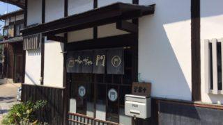 古民家カフェ「がやがや門」福岡市西区元岡の日替わりカフェ