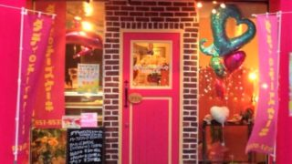 【藤崎】ダディのチーズケーキ藤崎商店街店