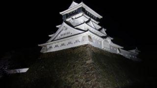 2018年小倉城庭園の秋のライトアップ!10月19日から