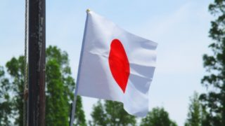 天皇陛下の福岡訪問日程2017 九州北部豪雨被災地訪問