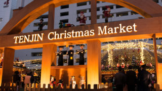 2018福岡「クリスマスマーケット」の日程などまとめ!
