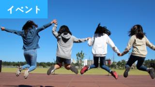 【2019年版】福岡にある大学の学園祭日程とゲスト芸能人のまとめ