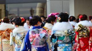平成30年の新成人は123万人 福岡県では約5万2千人