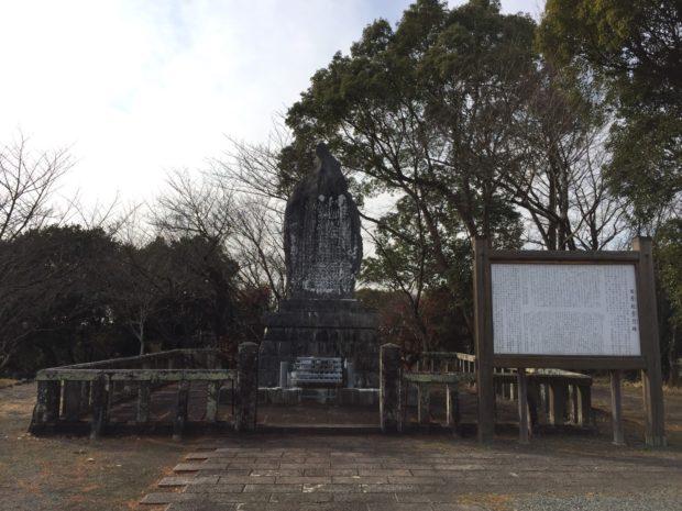 田原坂公園2