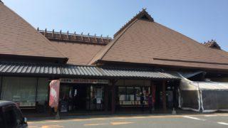 福岡の新鮮な野菜といえば「道の駅うきは」絶景スポットもおすすめ