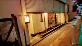 【平尾・白金】巧房|福岡で評判のお好み焼き・鉄板焼きが食べられるおすすめ店