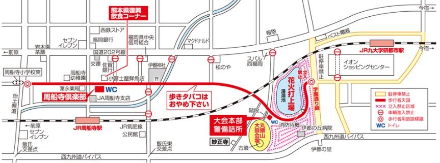 周船寺花火大会地図