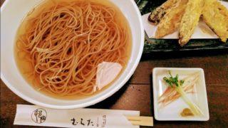福岡でおすすめの蕎麦(そば)屋さんランキング