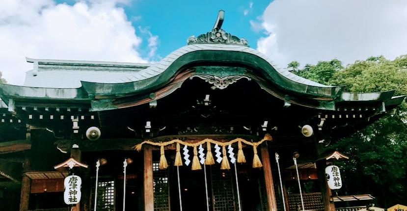 唐津神社 本堂