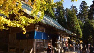 添田町「英彦山神宮」福岡の秋の紅葉人気スポット