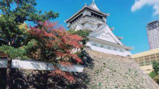 北九州市「小倉城の紅葉」