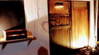 【姪浜・BAR】アトリエ 隠れ家的で女性にも人気のダイニング・レストランバー