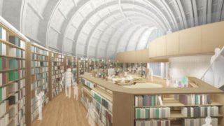 北九州市立子ども図書館がオープン!世界各国の絵本と地図が揃う