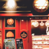 【福岡・六本松】メロン・ドゥ・メロン 人気売り切れ御免の六本松にあるメロンパン専門店