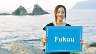 2019年福岡の定番の観光スポットランキング20選