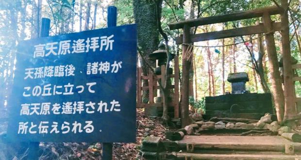 槵觸神社2