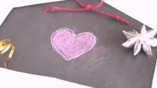 福岡県香春町「恋の里鏡山バレンタイン」イルミネーション点灯