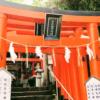福岡にある稲荷神社まとめ おすすめ編