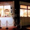 大濠・唐人町駅周辺のおすすめ飲食店一覧
