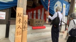 太宰府市「坂本八幡宮」はどんな場所?「令和」との関係は?